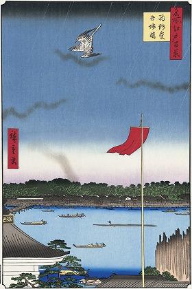 hiroshige168.jpg