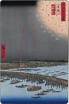 hiroshige179.jpg