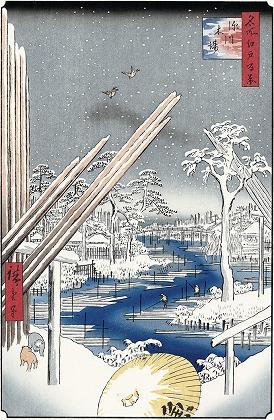 hiroshige183.jpg