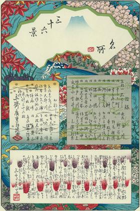 hiroshige187.jpg
