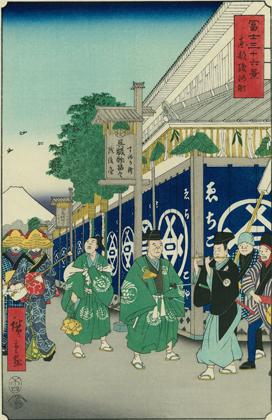 hiroshige189.jpg