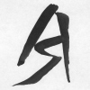 logo-aya.jpg